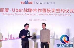 资讯生活百度Uber战略合作对中美互联网产业的三重意义